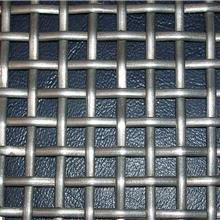 河北亿佰专业生产304不锈钢筛网6目超耐磨金属网冶金矿产用筛网