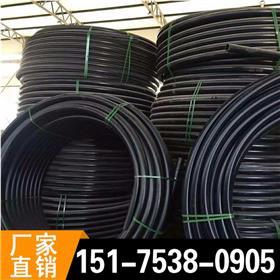 pe给水管自来水管材厂家定制高密度聚乙烯PE给水管各种规格质量优