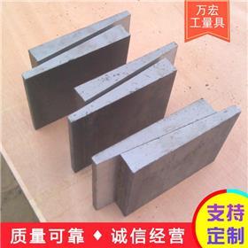 批发斜垫铁_Q235钢制斜铁_机床调整垫铁定制