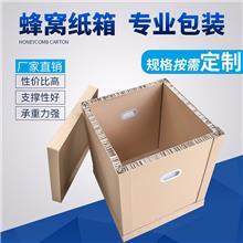 代木紙箱 重型紙箱 環保紙箱 紙箱 高強度瓦楞紙箱 集裝箱專用