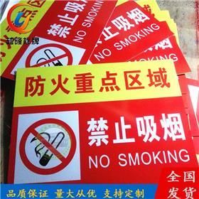 工厂批量印刷中英文消防设备标牌 消防水泵接合器反光标志牌 免费打孔