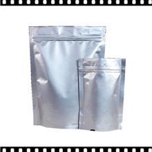 氢氧化镁 水镁石 阻燃剂 填充剂 YT-ZR105  5000目 500g/袋