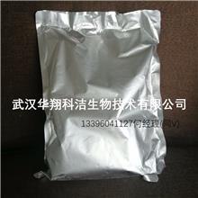 2-(二乙醇胺基)乙磺酸钠_CAS:66992-27-6