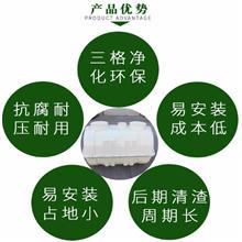 中国化粪池成品品牌排行_玻璃钢化粪池安装做法_一体化玻璃钢化粪池