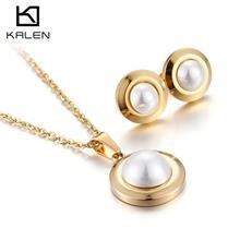 卡轮饰品 速卖通款精美套装搭配 珍珠项链耳环两件套 现货批发