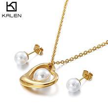 厂家原创设计批发 欧美ins风女士爱心套装饰品 贝壳珍珠项链