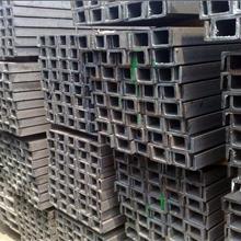 槽鋼-專供特種不銹鋼-提供質保書-光譜儀檢-詳情咨詢中企鋼鐵