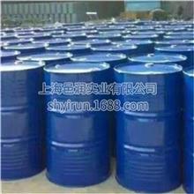 乳化油出售-机床切削加工防锈油直销-乳化油