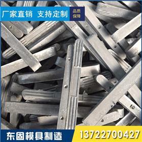 现货批发铝压铸件_机械浇铸铝件配件_翻砂件金属膜压铸件_承接压铸铝件加工