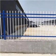 市政安全防护栏杆 锌钢护栏栅栏 桥梁河道护栏