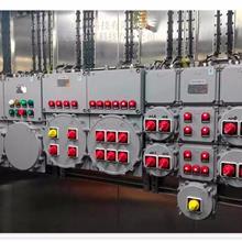 照明工业y防爆铸铝合金工业柜配电箱接线箱动力配电控制箱开关箱