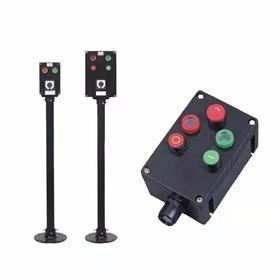明路防爆防腐按钮主令控制器BZM防腐照明开关配电箱操作柱接线箱ZXF