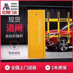武汉红翔门业-道闸杆-八角杆-停车场小区升降栏杆-门禁道闸机-铝合金栅栏杆直杆
