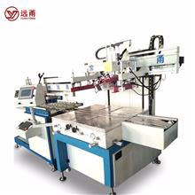 厂家直销广东凹版印刷机 wh印刷机 应聘印刷机