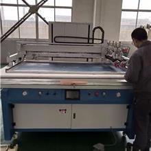 厂家直销玻璃针管印刷工艺 义乌丝网印刷 玻璃 全国玻璃印刷展