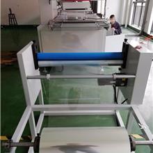 丝印机设备年度保养计划 丝印服装设备价格 诚辉丝印移印器材设备生厂厂家