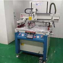 旧印刷机 温州凹版印刷机 运城印刷机生厂厂家