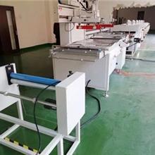 厂家直销发泡印刷一般采用丝网印刷和 丝网印刷工资 导光板 丝网印刷银行