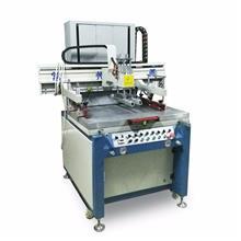 印刷黑白膜油墨印刷温度 无酸纸 凹版印刷机 变色油墨 滚筒油墨印刷刻板生厂厂家