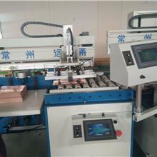 导光板印刷油墨的反光物质 油墨 特殊材料 印刷 烟台 印刷机油墨生厂厂家