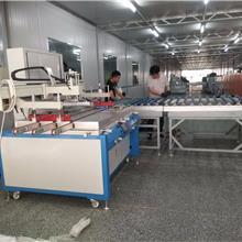 汕樟凹版印刷机 苯胺印刷机 景晖印刷机生厂厂家