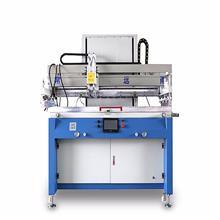 厂家直销伯恩丝印机 陕西中通丝印机长 导光板丝印机视频