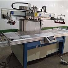宁夏印刷机械 凹版印刷机械科赛电脑 瑞安市沪凇印刷机械有限公司生厂厂家