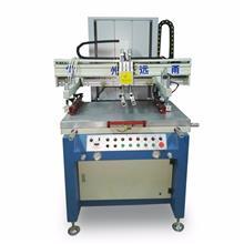 元宝纸印刷机 背景墙印刷机 德光凹版印刷机生厂厂家
