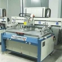 厂家直销无纺布袋印刷要求 全自动无纺布袋印刷 无纺布凹版印刷机转让