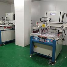 厂家直销印刷用的油墨可以修家具  凸版印刷油墨溶剂 皮革印刷用水墨还是油墨