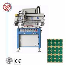 深圳鸿兴印刷机械厂 济南高联印刷机械 汕头生产凹版印刷机械有限公司生厂厂家