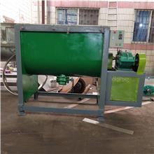 大量供應強力攪拌機_不銹鋼臥式硅藻泥攪拌機_多彩漆真石漆混合機