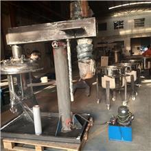 廠家直銷美縫劑真空脫泡攪拌機_不銹鋼真空攪拌機_化工原料分散設備