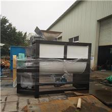 不銹鋼槽型混合機_大型粉末攪拌機_臥式螺帶粉體混料機_機械設備