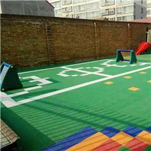 篮球场悬浮地板室外地胶防滑幼儿园悬浮式拼装地板厂家直销