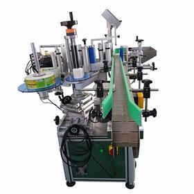 产品贴标机_Fineco/飞科_贴标机机械_设备价格