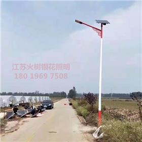 达州 火树银花照明 厂家定制太阳能路灯户外灯新农村5米6米8米单头双头路灯大功率led