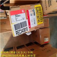 4067011电线固定支架QSK60美国康明斯全国销售服务商电话