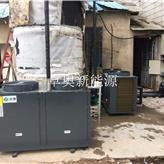 供應商承接常州南京蘇州上海北京學校酒店工地熱水系統 江蘇卓奧