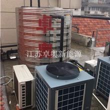 陜西酒店太陽能加空氣能熱水工程安裝完畢 江蘇卓奧空氣能