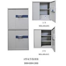 德阳钢制密码柜、保密柜、办公用品