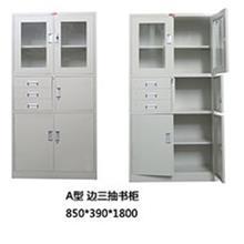 成都钢制文件柜、储物柜、档案柜、办公用品