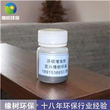 橡树环保 芬顿增效剂 高效增效剂 化工能源 防酸耐腐蚀 排放达标 加工定制
