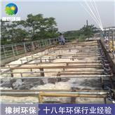 橡树环保 可提升式曝气器 污水处理工程 批发定制多规格