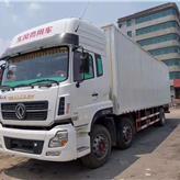二手货车前四后四运输车 国五天龙箱式载货车