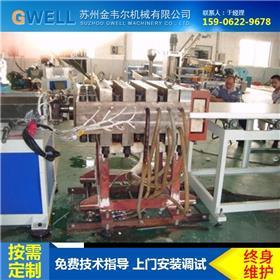 金韦尔PP厚板挤出生产线  PP厚板生产设备价格  PP塑料厚板设备哪里买