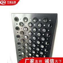 万诺 朝阳厂家不锈钢圆孔起鼓冲孔防滑板 圆孔冲孔网 金属穿孔板支持定做