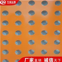 万诺 白塔艺术镂空铝单板304不锈钢冲孔网金属穿孔板洞洞板镀锌铁板冲孔板