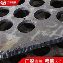 万诺 定制 振动筛板圆孔筛板批发 金属穿孔板圆孔板