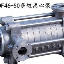离心泵,化工离心泵,中国化工离心泵